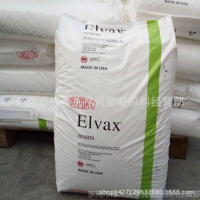 热熔级EVA/美国杜邦/420 耐低温 高流动18-150 高透明 热熔胶EVA树脂