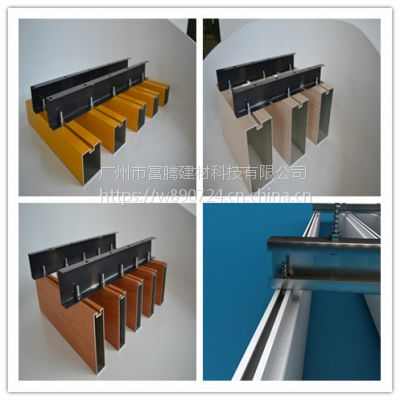 铝方通厂家 铝方管定制 U型铝槽木纹热转印