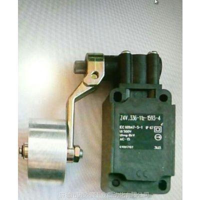 吹灰器行程开关Z4V.336-11Z-1593-7防水防尘