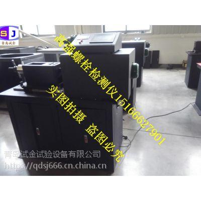 YJZ-500D高强螺栓检测仪 抗滑仪系数测定仪 电子轴力计 大六角高强螺栓测定仪