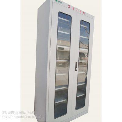 江苏变电站安全工器具柜哪里能买到