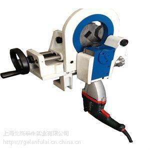 戈岚孚来GFI重型不锈钢管道电动切管机