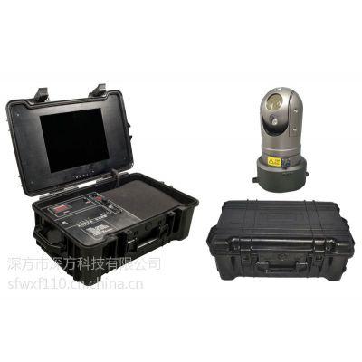 深方云无线视频应急终端,无线网桥布控箱,一体化无线图传系统