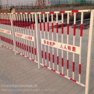 江苏宿州基坑围栏价格红白方管带广告语基坑护栏