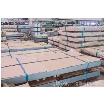 云南昆明冷轧板销售价格 0.5*1250*2500 Q235A 用于家电与及产业设备等