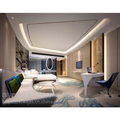 自贡商务酒店装修公司推荐