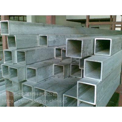 供应不锈钢耐酸薄壁管 304不锈钢装饰管无缝光亮方管