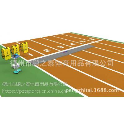 高精度学生体质测试仪 标准智能中长跑测试仪 1000米 800米田径比赛