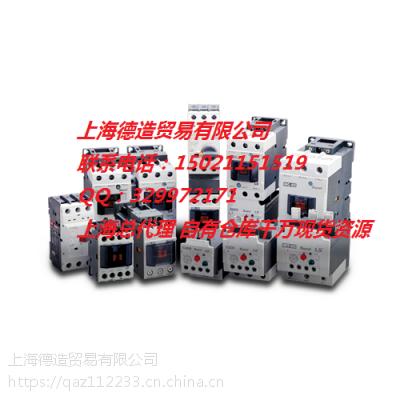 LS产电ABE 62b 2P 7.5KA 60A特价供应