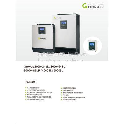 逆变器5KW 太阳能逆变器价格从优5000w 5千瓦逆变器并网