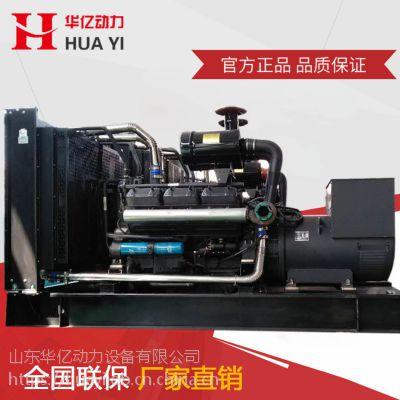 上柴分厂800kw发电机 大型12V800千瓦柴油发电机组 房地产专用