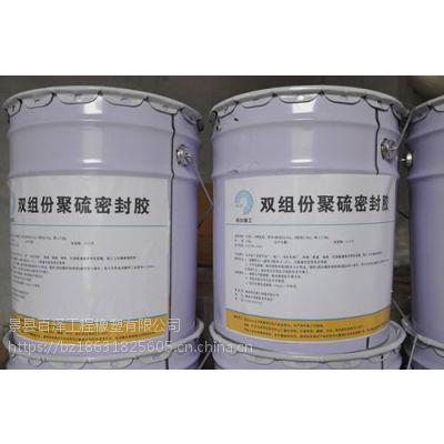 AB双组份聚硫密封胶厂家运输贮存