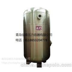 信泰0.3-50立方抛光不锈钢储气罐厂家设计制造