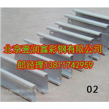 供应镀锌C型钢壹润鑫镀锌C型钢品牌北京镀锌C型钢厚度壹润鑫C型钢品牌