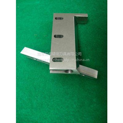 现货直销Beiheng厂家镶高速钢全自动微电脑切带机刀片非标可来图定制