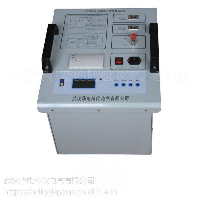 HDK6000A(新版)型全自动介质损耗测试仪【华电科仪】
