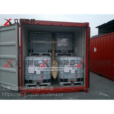 上海立向热卖集装箱填充气袋 规格尺寸齐全 可议价