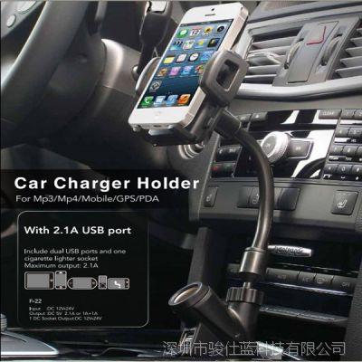 车载点烟器支架 双插口USB充电支架 手机通用支架 iphone5S 4支架