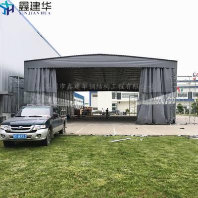 杭州市余杭区订制雨棚布鑫建华室外仓库帐篷、滨江区推拉雨棚、伸缩挡雨篷厂家