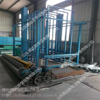 凯达kd-6650纤维增强复合保温板设备 宁津县凯达保温设备才厂