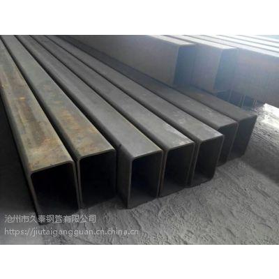 机械设备制造专用优质Q345B方管厂家 方矩管***新价格