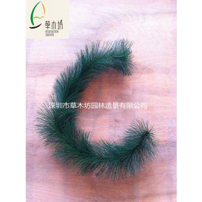 厂家直销草木坊牌 仿真松针条 松针 松树枝 通讯塔 圣诞树装饰精品尺寸长约105cm