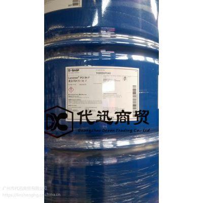UV光油、UV柔版及UV丝网油墨用D.BASF德国巴斯夫Laromer PO94F胺改性聚醚丙烯酸酯