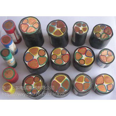 北京远东电缆集团有限公司-电力电缆防火电缆-北京电缆销售