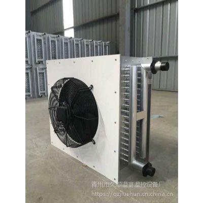 久顺 现货供应电热风机 热水暖风机
