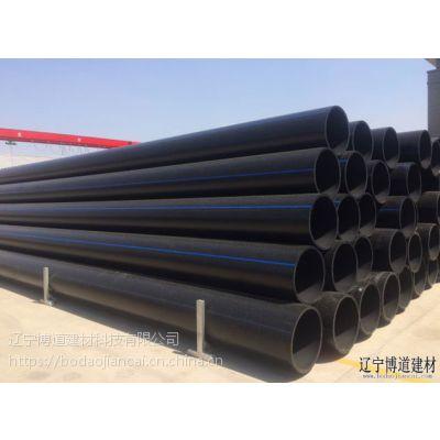 安徽PE315农用灌溉管_DN315国标给水管_市政工程专用水管