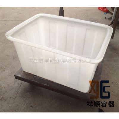 方形的敞口周转桶/耐腐蚀的方口桶/200升工厂车间周转箱