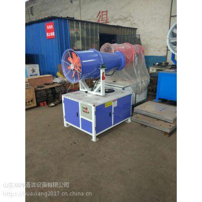 济宁HX-S30除尘雾炮机搅拌站专用除尘设备