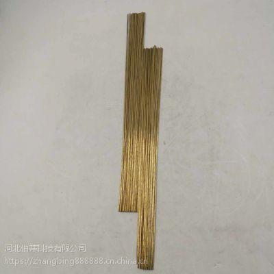 上海斯米克 L326 BAg-34 38%银锡钎料 焊接材料 现货