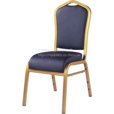 麦德嘉CZ-09J供应金属脚宴会椅 中式酒楼餐椅 饭店铁艺软包座椅