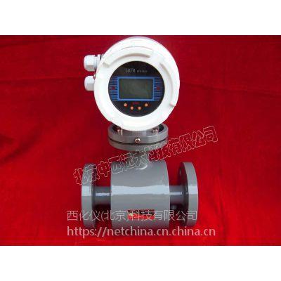 中西 电磁流量计DN65MM 型号:IT02-M342386库号:M342386