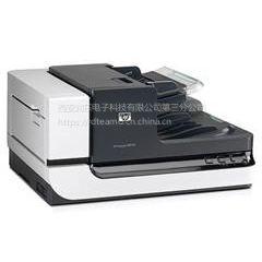 惠普n9120扫描仪A3平板+馈纸式大幅面快扫西安润东有售