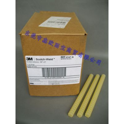 3M3747Q是5/ 8英寸×8英寸Q褐色胶条 东莞鑫欧丽宝供应