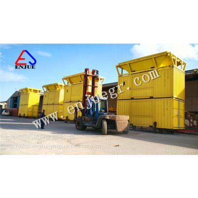 上海ENJUE标准50kg100kg码头全自动集装箱移动式灌包机