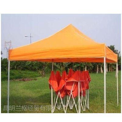昆明四角展览帐篷,可以印刷广告的广告帐篷销售