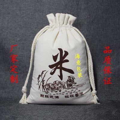 厂家定制帆布袋 帆布束口袋 米袋 可印logo