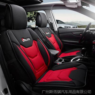 广州汽车坐垫定制 四季通用半包围专车座椅套夏季网布艺透气坐套座垫