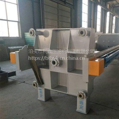 厢式板框压滤机萤石矿山煤焦油专用压滤机厂家指导安装