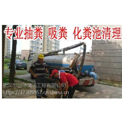 化粪池清理包年服务抽泥浆13545181237