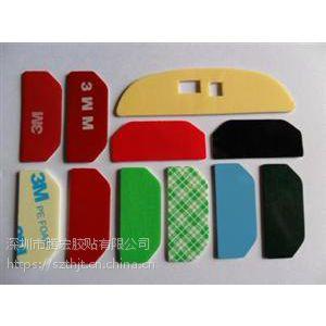 自粘硅胶垫、防滑硅胶垫