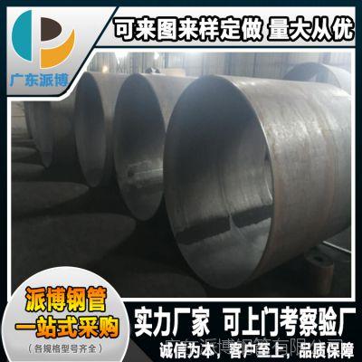 广东各地市国标碳素钢板卷管 直缝焊接钢管批发 600-4000规格齐全