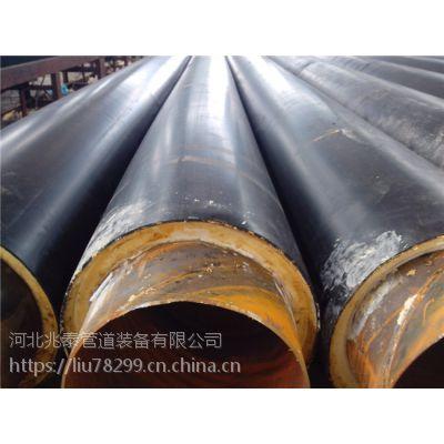 聚氨酯成品保温钢管