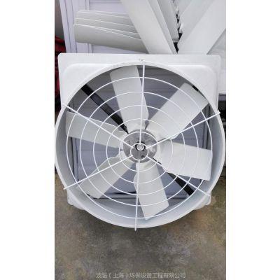 SP147波超玻璃钢负压机 厂房降压风机 低噪音轴流负压风机 防腐风机