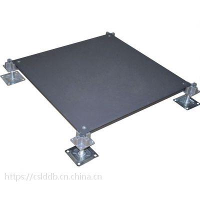 衡阳防静电地板OA防静电地板