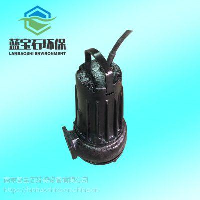 南京潜水排污泵WQ型污水排放设备 场所广泛