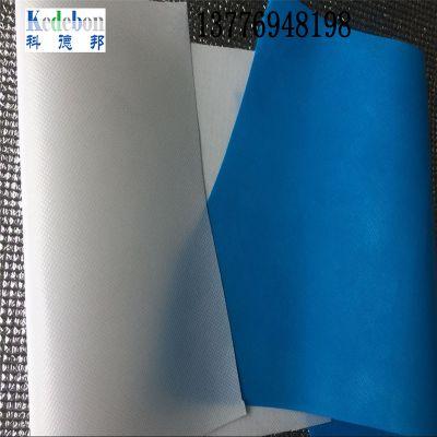 供应0.3mm~0.6mm聚乙烯膜隔汽层
